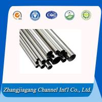 Stainless steel products 304 stainless steel pipe