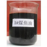 China Crude Coal Tar on sale
