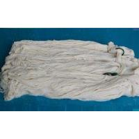 Wholesale Salted Sheep Casing from china suppliers