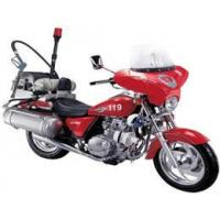 Wholesale XMC2PW/40-QM250J-2L-TR Firefighting Motorcycle from china suppliers