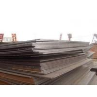 China drained car lead acid battery scrap on sale
