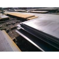 Wholesale 2235 stillwater drive mesquite texas steel plate from china suppliers