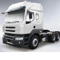Buy cheap Vehicle Heavy Truck from wholesalers