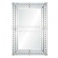Buy cheap Mirror Frame Mirror 11520 from wholesalers