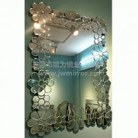 Buy cheap Mirror Frame Mirror 11711 from wholesalers
