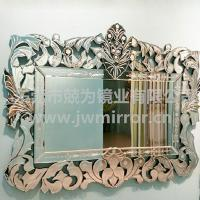 Buy cheap Mirror Frame Mirror 11518 from wholesalers