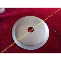 Buy cheap Circular Food Blades from wholesalers