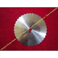 Buy cheap cutting meat circular knife, meat slicer circular knife, stai Meat Processing Blades from wholesalers