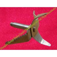 Buy cheap meat grinder knife, pushing and shearing machine meat knife, meat product slicing machine knife from wholesalers