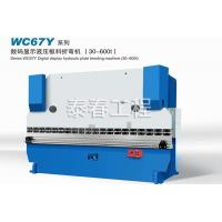Buy cheap Sheet metal bending machine from wholesalers