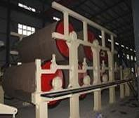Buy cheap The paper main part Main frame from wholesalers