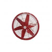 Buy cheap Fan series Click: 211 from wholesalers