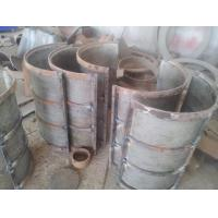 Buy cheap Pulping equipment Centrifugal sieve plate from wholesalers