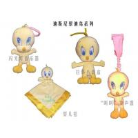 Buy cheap Disney Tweety from wholesalers