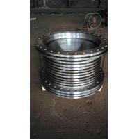 Buy cheap Large diameter flange from wholesalers