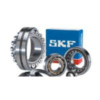 Buy cheap Bearings & Units from wholesalers