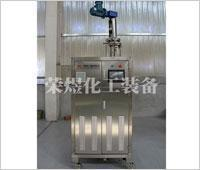 Buy cheap Scraped film evaporator from wholesalers