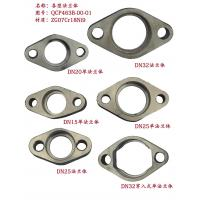 Buy cheap English Various types of flange body from wholesalers