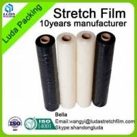 China pe cling film dongguan hand stretch wrap dispenser on sale