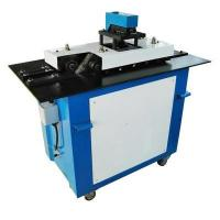 Multifunctional lock forming machine
