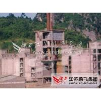 Wholesale 100,000 Tons/Year Small Concrete Processing Plant from china suppliers