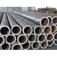 Wholesale 1 carbon steel sch 80 pipe 1 inch carbon steel sch80 pipe dn50 sch40 seamless steel pipe from china suppliers