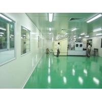 Wholesale Floor paint from china suppliers