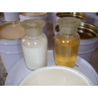 Wholesale Nanometer Antimicrobial Antimicrobial liquid from china suppliers