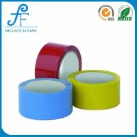Buy cheap Colored Printing BOPP Packing Tape from wholesalers