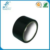 Buy cheap Black Color Bopp Adhesive Tape from wholesalers