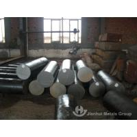 Wholesale ASTM A36 Forged Mild/ Carbon Steel Bar ASTM A36 Forged Mild/ Carbon Steel Bar from china suppliers