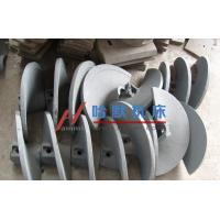 Wholesale Engineering parts Paving blade from china suppliers
