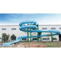 Water Park Equipment Used Fiberglass Water Slide