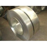 Wholesale Cold Rolled Low Carbon Steel from china suppliers