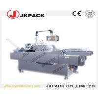 Wholesale Cartoning machine Automatic Boxing MachineModel: JK-85 from china suppliers