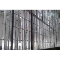 Wholesale firewall from china suppliers