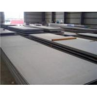 Wholesale din 1 1191 steel plate from china suppliers