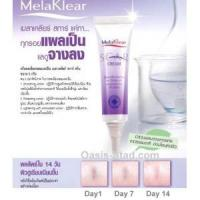 China BODY CARE MELAKLEAR Scar Cream (Keloid ,Dark Spots) on sale