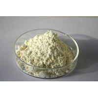 Wholesale Natural extractive L-theanine from china suppliers