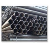 Wholesale Steel Tubes and Pipes  Other Purpose from china suppliers