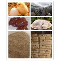 Buy cheap Pet food ingredients chicken liver powder from wholesalers