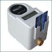 Products Category Prepaid water meter