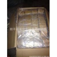 Wholesale Dried Hog Casings Dried tubed hog casings 10309425716 from china suppliers