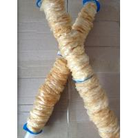 Wholesale Dried Hog Casings Dried Tubed Hog Casings(DTHC) YX07 from china suppliers