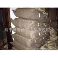 Wholesale Dried Hog Casings Natural Dried Hog Casings 10309381916 from china suppliers