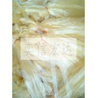 Wholesale Dried Hog Casings Dried Natural Sausage Casings YX02 from china suppliers