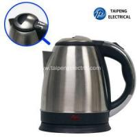 Wholesale Commercial electric hot pot kettles from china suppliers