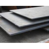 Wholesale hot rolled pressure vessel steel plate- from china suppliers
