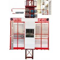 Buy cheap Low price Construction hoist from wholesalers