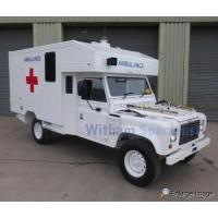 Used Land Rovers Product ID: 78003